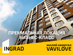 ЖК Vavilove, метро Профсоюзная Квартиры от 12 млн рублей!